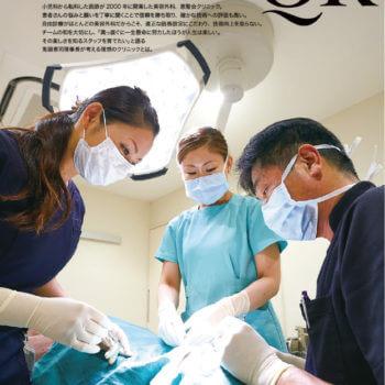 患者様の願いに向き合い、適正な施術を行います