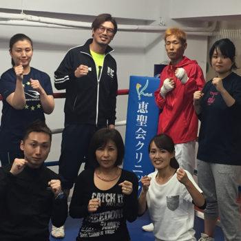 恵聖会クリニックが応援する【寝屋川石田ボクシングクラブ】が「スポーツ報知」に取材を受けました。