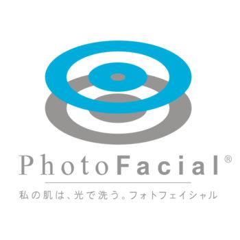 フォトフェイシャルM22 フォト シミ そばかす 大阪