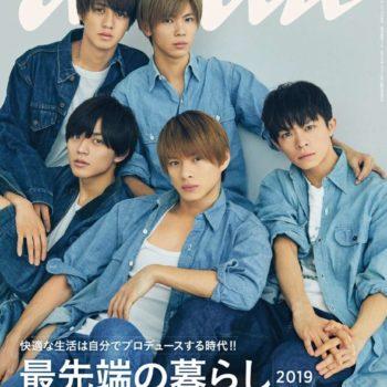 【anan】No.2143