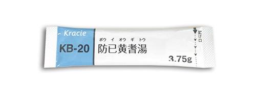 ダイエットピル 漢方 痩せる薬 防已黄耆湯