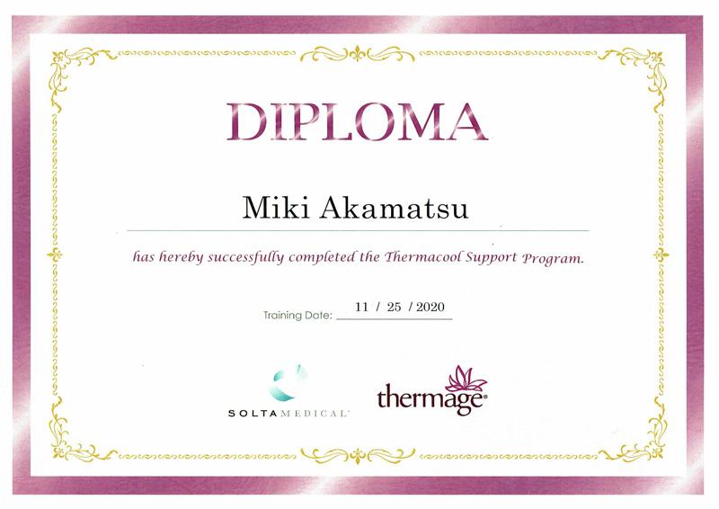 ディプロマの認定証の画像
