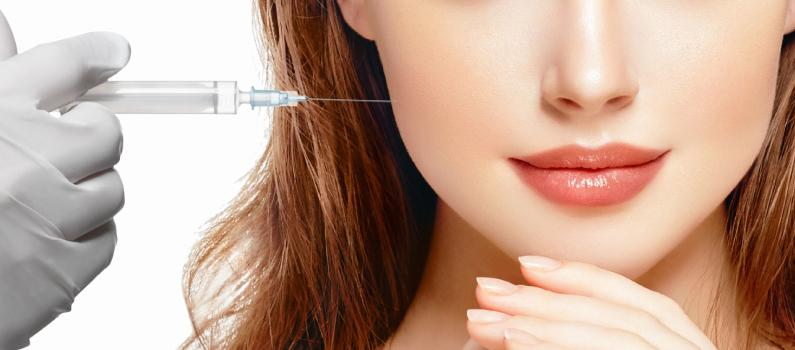 脂肪溶解注射 究極の部分やせ注射 プチ整形 美容外科