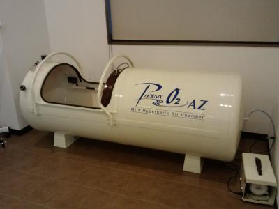酸素カプセル 自然治癒力 免疫力 疲労回復 大阪
