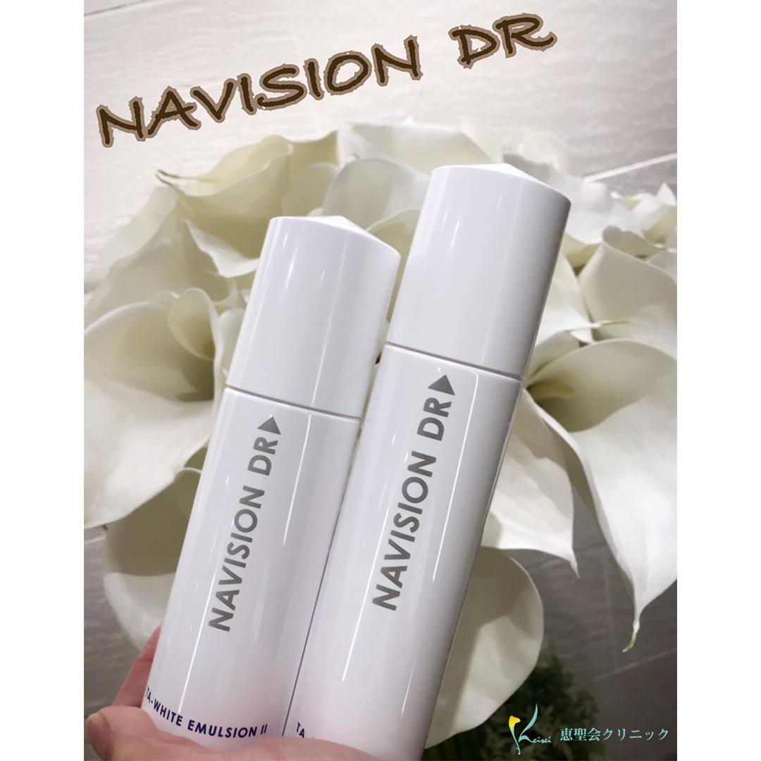 NAVISION DR