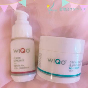 基礎化粧品WiQo(マッサージピール後のケアに)